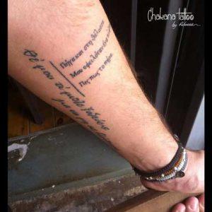letters-tattoo6