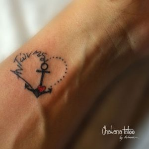 name-tattoo2-sq